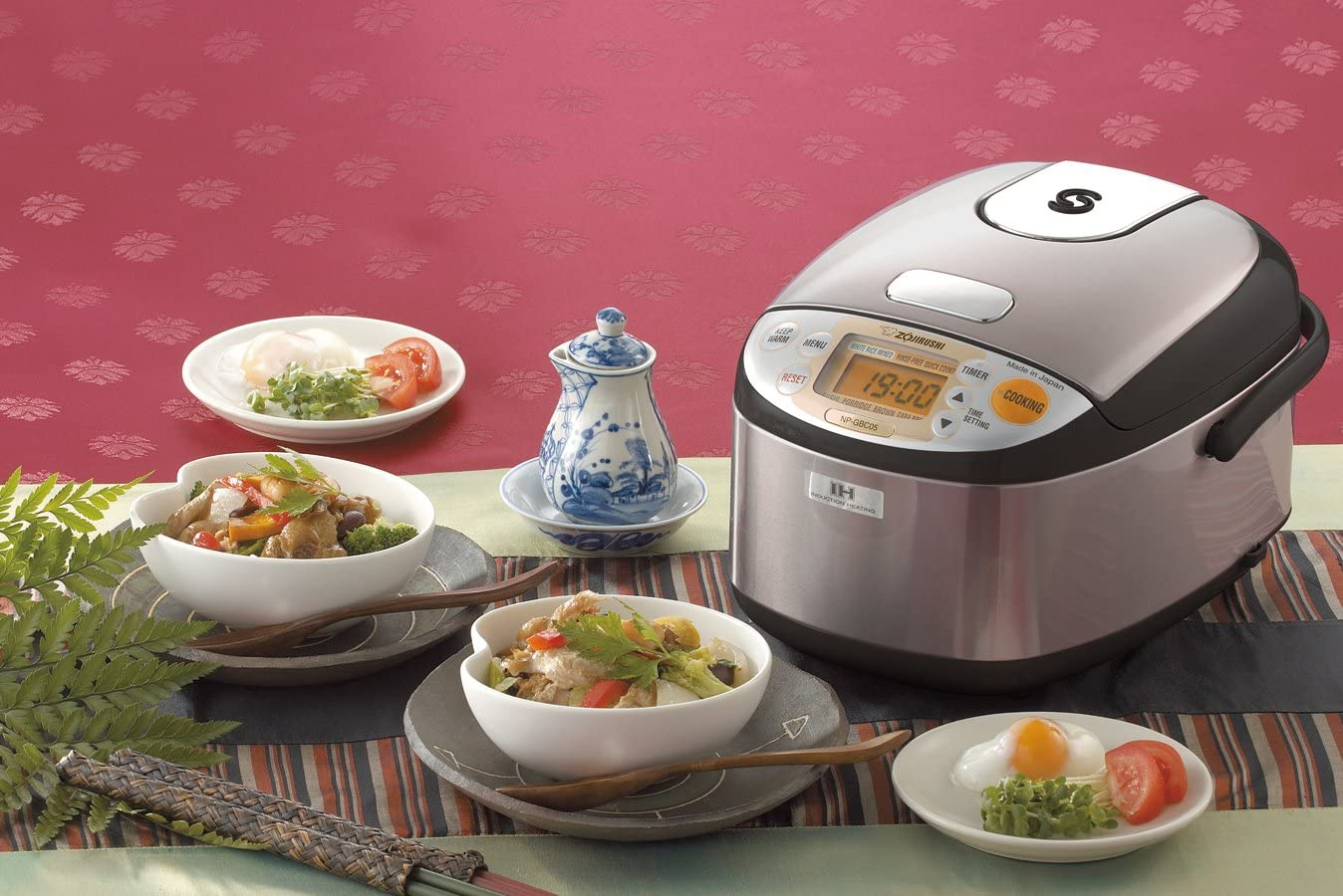 The best rice cookers in UK 2021